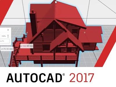 تحميل كتاب تعلم اوتوكاد AutoCAD بالعربي للمبتدئين pdf