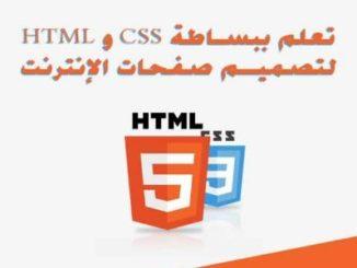 html- books-pdf