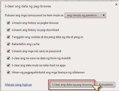 browser's history
