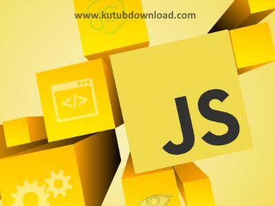 تحميل كتاب تعلم لغة الجافا سكربت Javascript من الصفر PDF