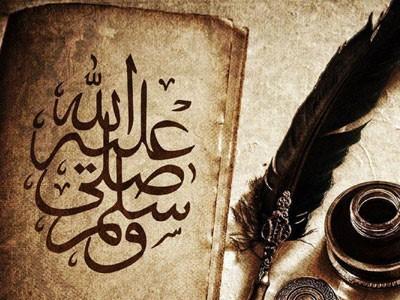 تحميل كتب السيرة النبوية - اخلاق النبي محمد عليه الصلاة والسلام