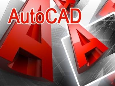 تحميل كورس تعليمي اوتوكاد Autocad لطلاب الهندسة المدنية