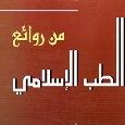 pdf 4book