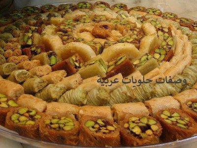 تحميل كتاب اشهى الحلويات الشامية والعربية بالصور pdf