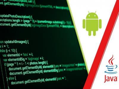 تحميل كتاب مشروع عمل تطبيق صوتي على الاندرويد Android Programing