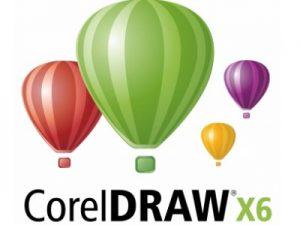 تحميل كتاب تعلم برنامج كوريل درو Corel Draw مجانا