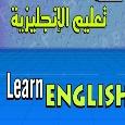 laern english 2016