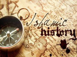 تحميل كتاب موسوعة التاريخ الإسلامي pdf