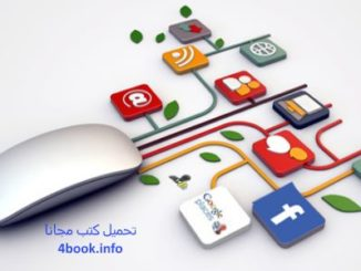 book e-marketing