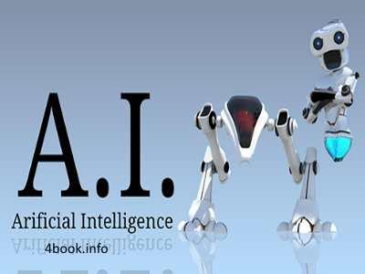 تحميل كتاب مبادئ الذكاء الصناعي وتطبيقاته مجانا pdf