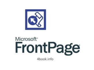 شرح برنامج فرونت بيج