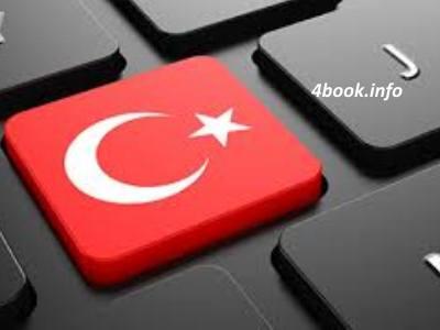 تحميل كتاب تعلم اللغة التركية من الالف الى الياء مجانا pdf