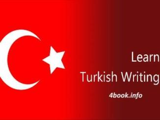تحميل كتاب تعلم اللغة التركية مجانا pdf
