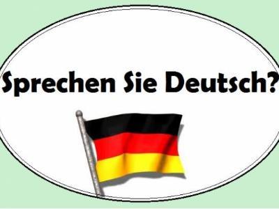 تحميل كتب تعليم اللغة الالمانية للمبتدئين العرب مجانا pdf