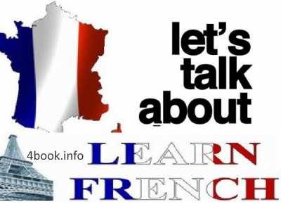 تعلم اللغة الفرنسية من الصفر الى الاحتراف pdf