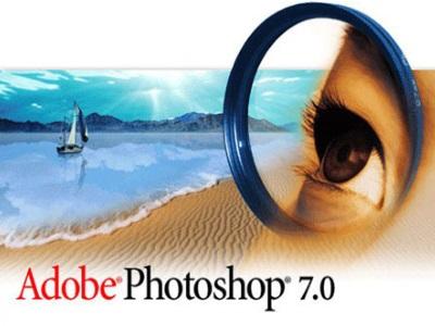 تحميل كتاب تعلم الفوتوشوب بطريقة سهلة PhotoShop