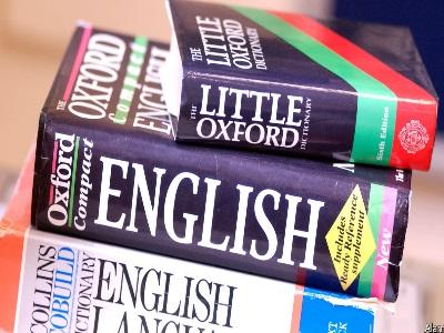 تحميل كتاب جمل انجليزية مترجمة الى اللغة العربية pdf